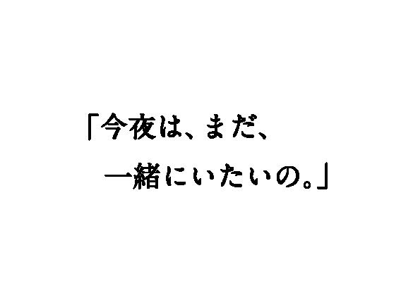 4koma_copy_GOTOKUNIHIRO-38.png