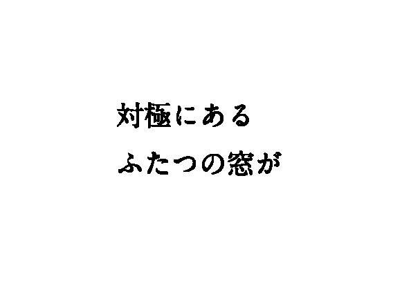 4koma_copy_OKAMOTOKINYA-17.png