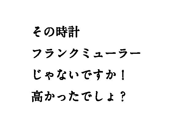 4koma_copy_YAMAMOTOTAKASHI-17.png