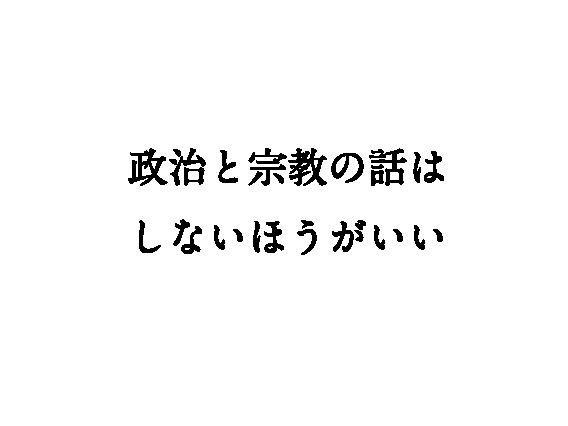 4koma_copy_OKAMOTOKINYA-22.png