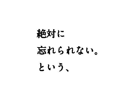 4koma_copy_SAKURAYASUHIKO-44.png