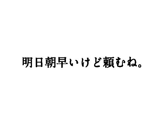 4koma_copy_YAMAMOTOTAKASHI-22.png
