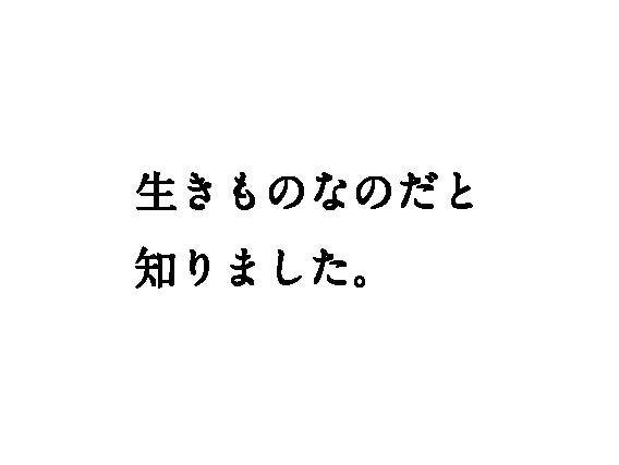 4koma_copy_GOTOKUNIHIRO-50.png