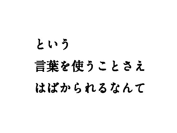 4koma_copy_OKAMOTOKINYA-28.png