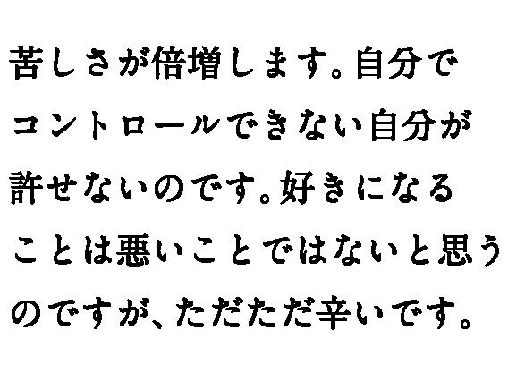 4koma_copy_YAMAMOTOTAKASHI-34.png