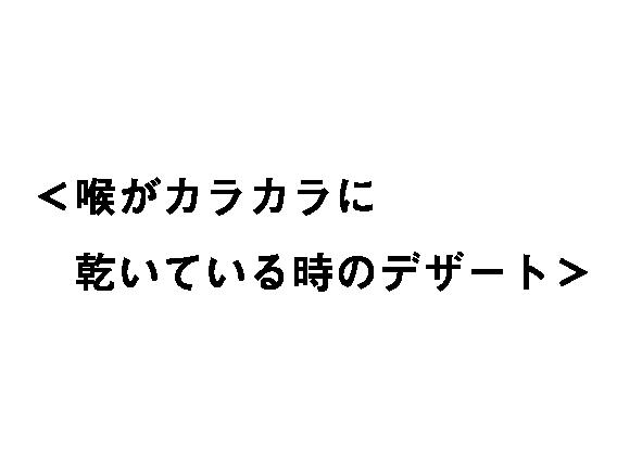 4koma_copy_YAMAMOTONAOKO-22.png
