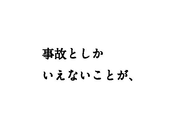 4koma_copy_GOTOKUNIHIRO-58.png