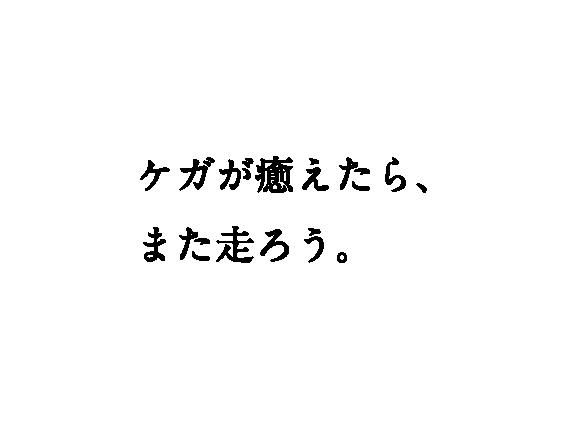4koma_copy_GOTOKUNIHIRO-60.png