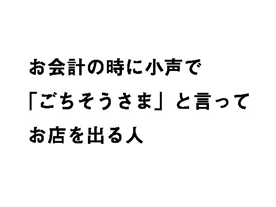 4koma_copy_YAMAMOTONAOKO-42.png