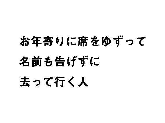 4koma_copy_YAMAMOTONAOKO-43.png
