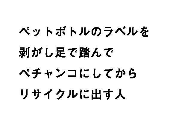 4koma_copy_YAMAMOTONAOKO-44.png