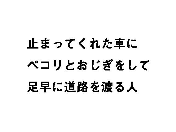 4koma_copy_YAMAMOTONAOKO-45.png