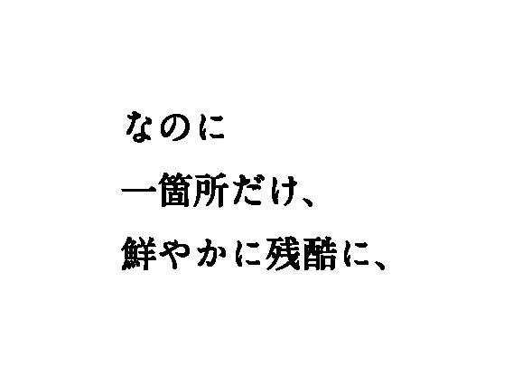4koma_copy_SAKURAYASUHIKO-64.png