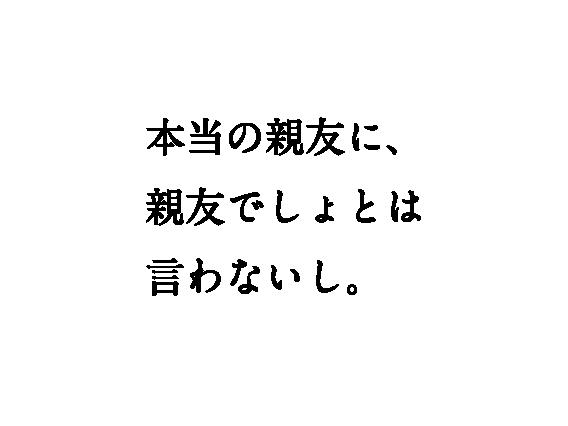 4koma_copy_GOTOKUNIHIRO-77.png
