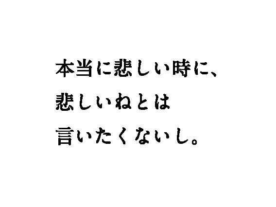 4koma_copy_GOTOKUNIHIRO-79.png