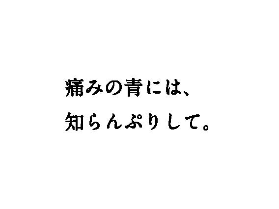 4koma_copy_GOTOKUNIHIRO-100.png