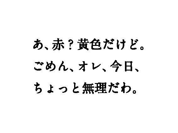 4koma_copy_ANDOHIROSHI-2-02.png