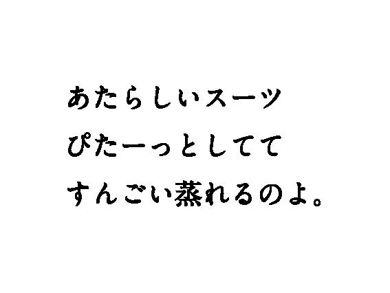 4koma_copy_ANDOHIROSHI-2-04.png
