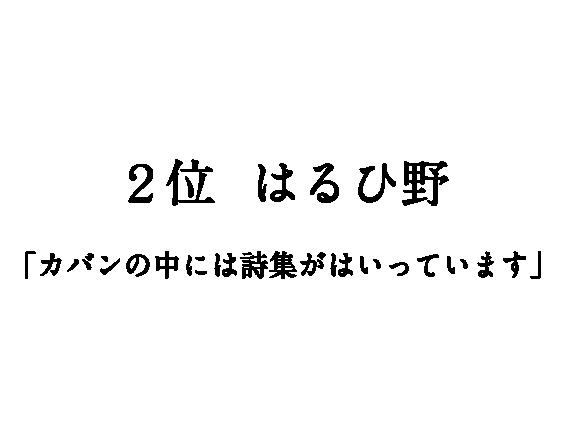 4koma_copy_ANDOHIROSHI-2-19.png