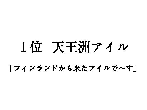 4koma_copy_ANDOHIROSHI-2-20.png