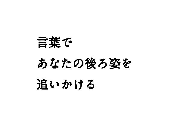 4koma_copy_ANDOHIROSHI-2-42.png