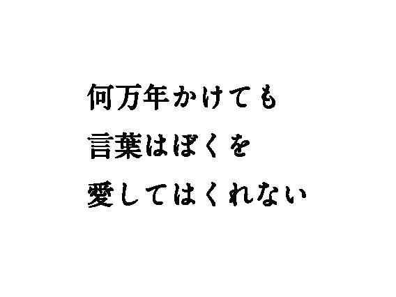 4koma_copy_ANDOHIROSHI-2-45.png