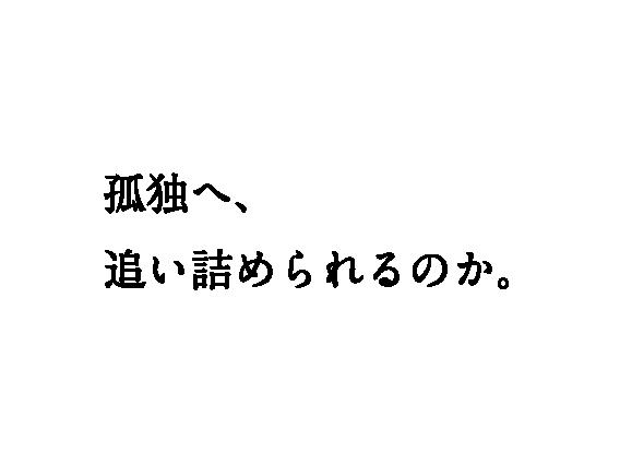 4koma_copy_GOTOKUNIHIRO-2-43.png