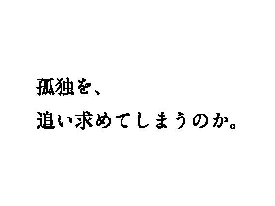 4koma_copy_GOTOKUNIHIRO-2-44.png