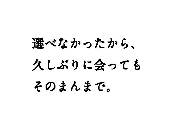 4koma_copy_GOTOKUNIHIRO-2-64.png