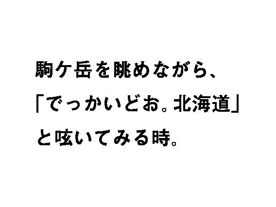 4koma_copy_GOTOKUNIHIRO-2-68.png