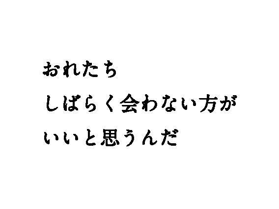 4koma_copy_ANDOHIROSHI-2-117.png