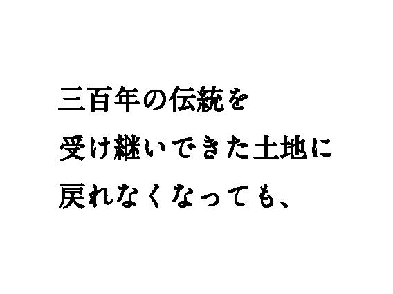 4koma_copy_GOTOKUNIHIRO-2-93.png