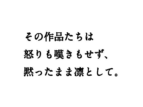 4koma_copy_GOTOKUNIHIRO-2-95.png