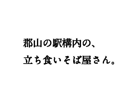 4koma_copy_GOTOKUNIHIRO-2-102.png