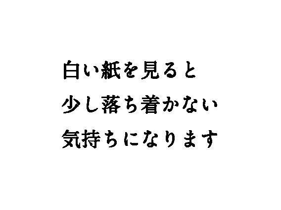4koma_copy_ANDOHIROSHI-3-07.png
