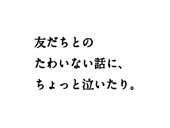 4koma_copy_GOTOKUNIHIRO-2-114.png