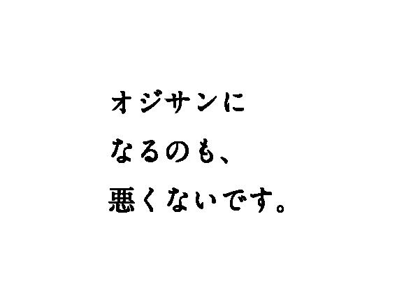 4koma_copy_GOTOKUNIHIRO-2-115.png