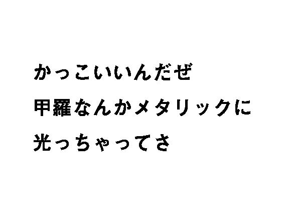 4koma_copy_ANDOHIROSHI-3-18.png