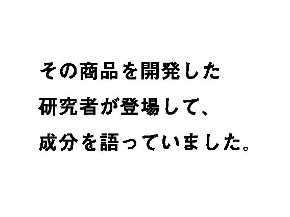 4koma_copy_GOTOKUNIHIRO-3-08.png