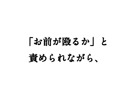4koma_copy_GOTOKUNIHIRO-3-14.png
