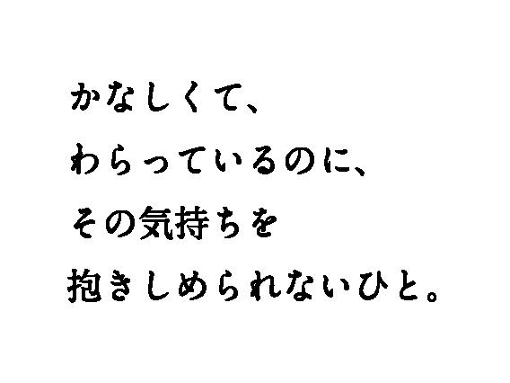 4koma_copy_SAKURAYASUHIKO-2-15.png