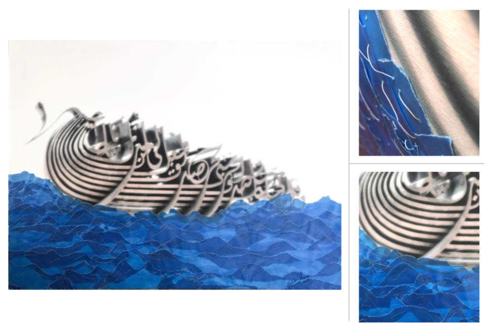 Guide Me, 2016  Intervened giclée digital image on canvas  75 x 39.3 cm
