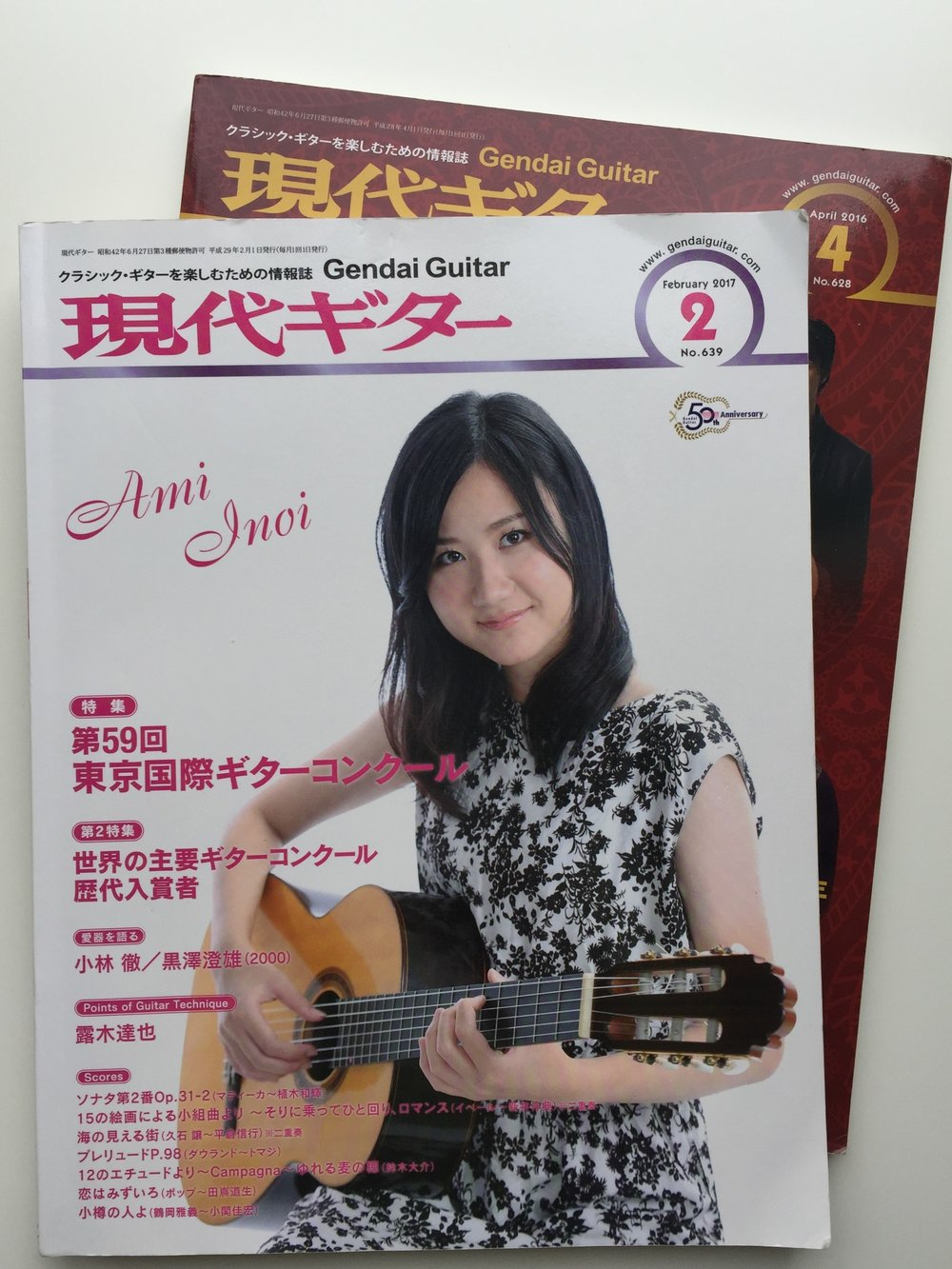 """Ami Inoi 猪居亜美, Japan,with my traditional """"Signature"""" guitar on  Gendai Guitar  magazine cover, February 2017 issue"""