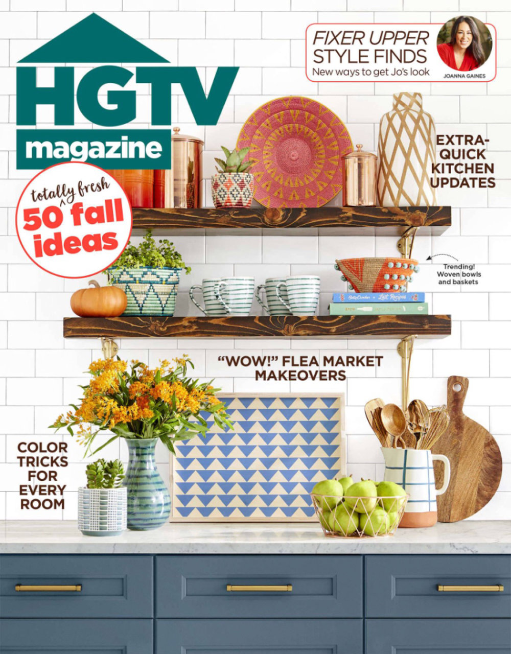 HGTV_COVER_OCT_2018_1.jpg