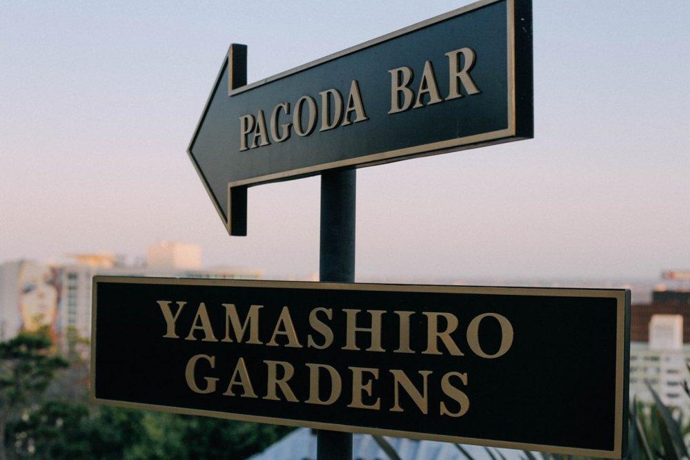 Yamashiro-6393