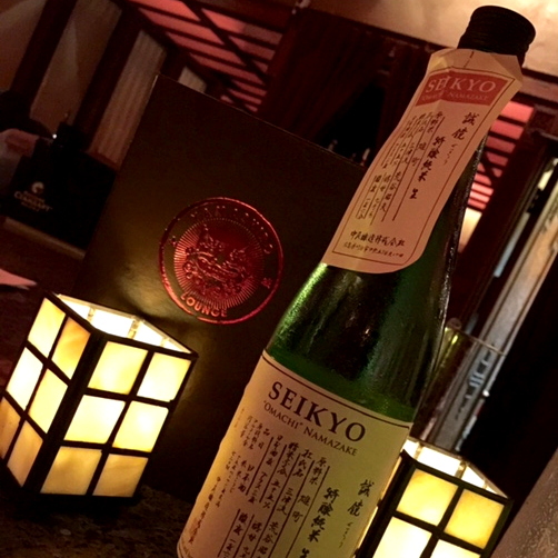 Seikyo Namazake