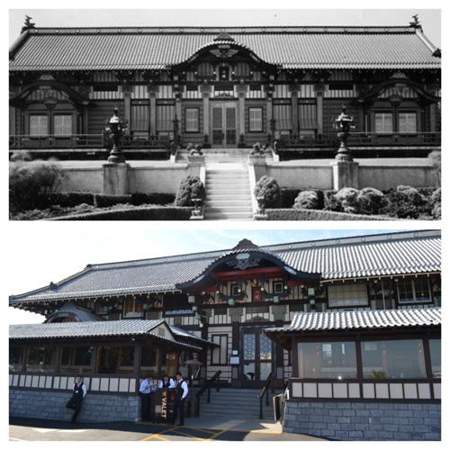 Yamashiro entrance