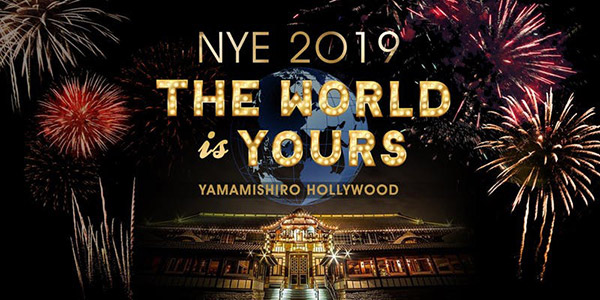 NYE-2019-The-World-Is-Yours-600.jpg