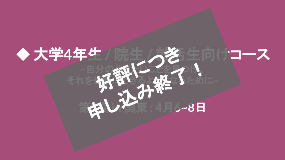 NCS Schedule Slide Colors (4).png