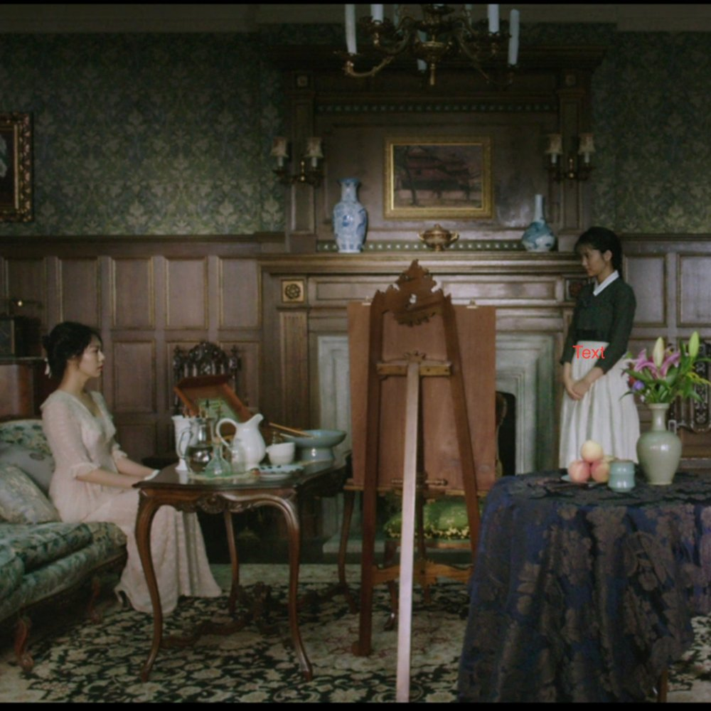 "What Any Visual Artist Can Learn from ""The Handmaiden"" - musings"